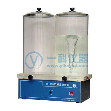 TH-18000梯度混合器