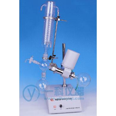 RE52-3旋转蒸发器