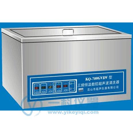 KQ-600GVDV台式三频恒温数控超声波清洗器