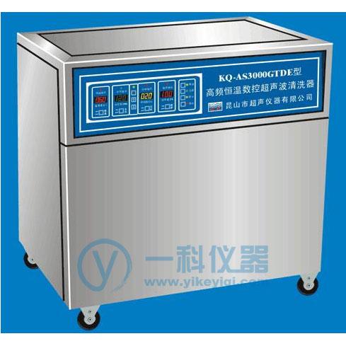 KQ-600GTDV台式高频恒温数控超声波清洗器