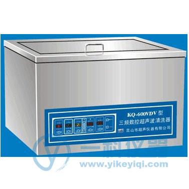 KQ-700VDV台式三频数控超声波清洗器