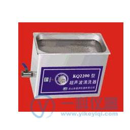 KQ-300台式超声波清洗器