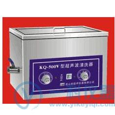 KQ-500V台式超声波清洗器