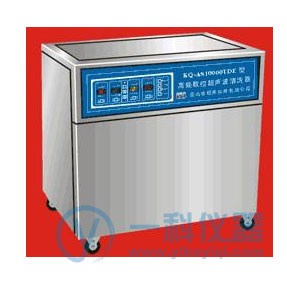 KQ-A1500TDE单槽式高频数控超声波清洗器
