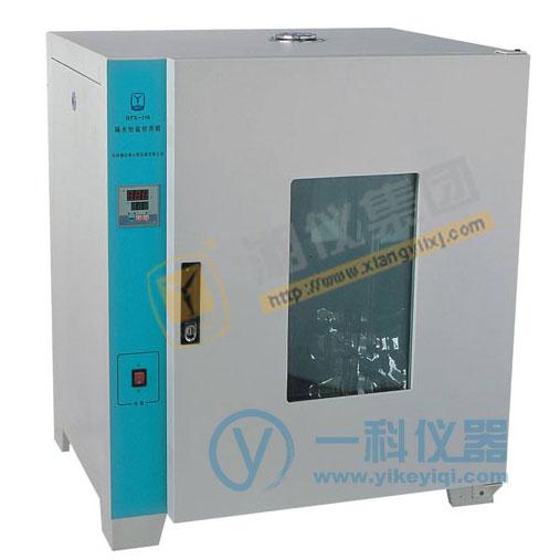 HPX-150隔水恒温培养箱