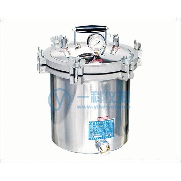 GMSX-280手提压力蒸汽消毒器