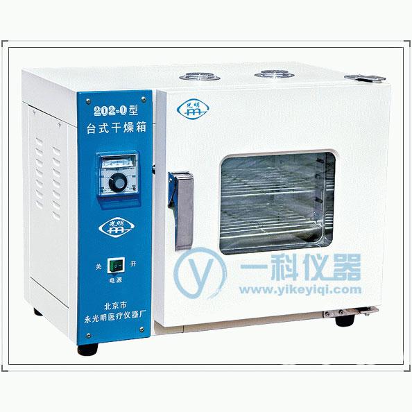 202-3ES电热恒温干燥箱