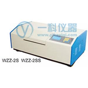 WZZ-2SS(1SS)数字式自动糖度旋光仪