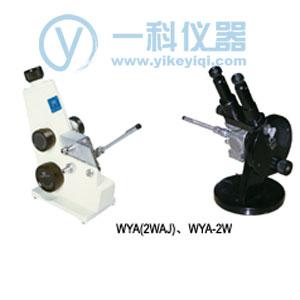 WYA-2W阿贝折射仪