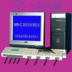 WRY-C微热源测温仪