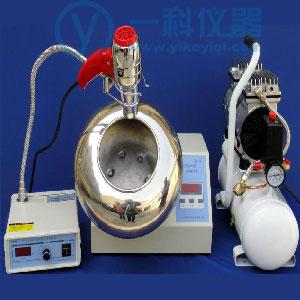 BY-300A小型包衣机(简配型)