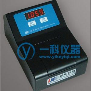 5B-3N型(V7)氨氮测定仪 简单经济型