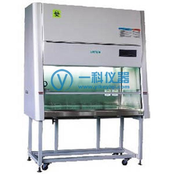 BSC-1600IIA2生物安全柜