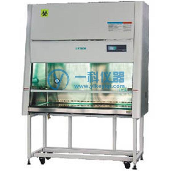 BSC-1600IIB2生物安全柜