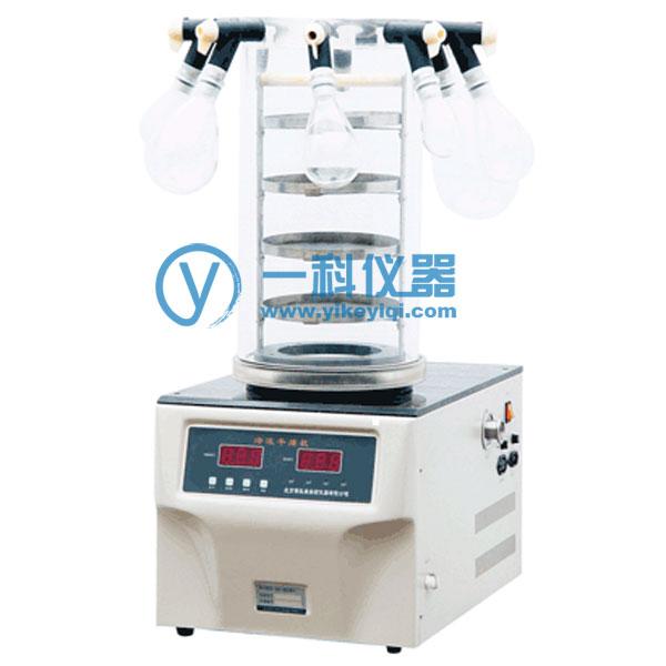 FD-1C-50冷冻干燥机(挂瓶普通型)