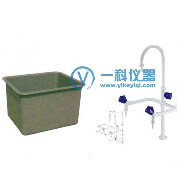 水盆+三口水龙头 实验室专用