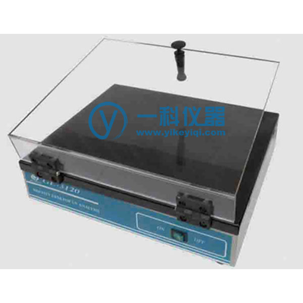GL-3120简洁式台式紫外透射仪