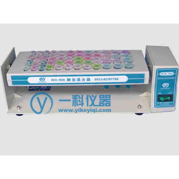 WH-986静音混合器