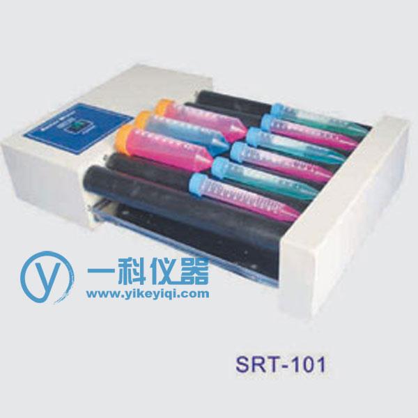 SRT-101滚轴混合器