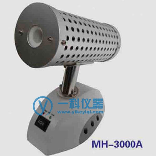 MH-3000A红外接种灭菌器