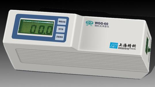 WGG-60微�C光�啥�x