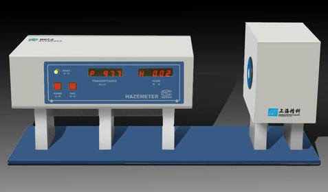 WGT-S透光率霧度測定儀