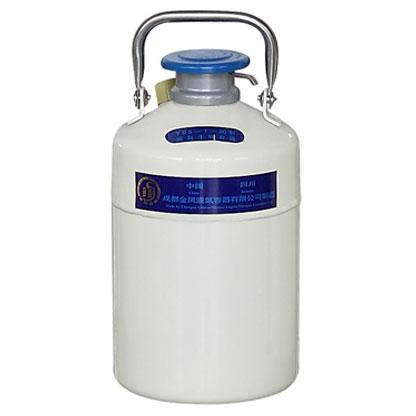 YDS-13贮存型液氮生物容器