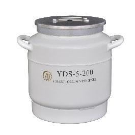 YDS-5-200大口径液氮生物容器