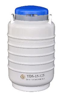YDS-13-125大口径液氮生物容器