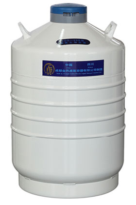 YDS-50B-200运输型液氮生物容器