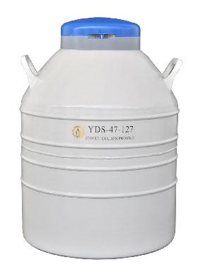 YDS-47-127配多层方提筒的液氮生物容器