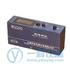 WGG60光澤度計