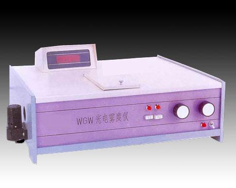 WGW光电雾度仪