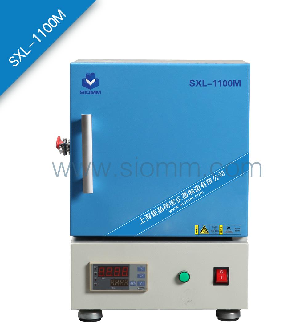 SXL-1100M 100*100*100mm微型箱式实验电炉