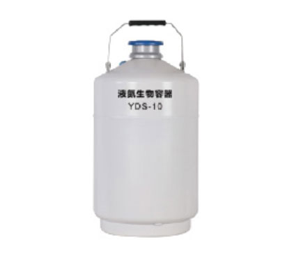 YDS-6铝合金储存型液氮生物容器