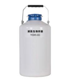 YDH-8-80铝合金航空型液氮生物容器