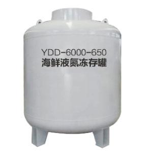 YDD-1500-550不锈钢大口径液氮海鲜容器