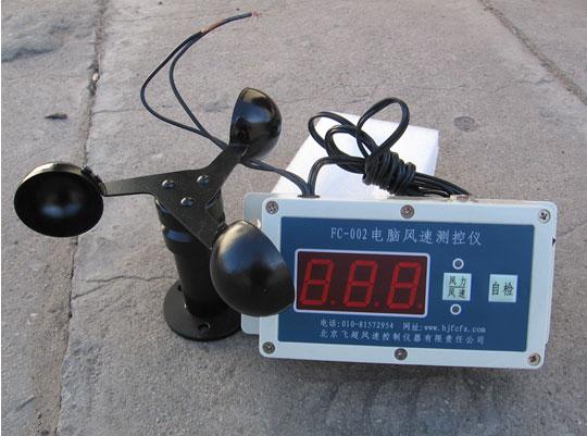 FC-002A电脑风速测控仪