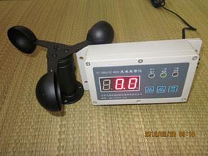 FC-300A风速报警仪