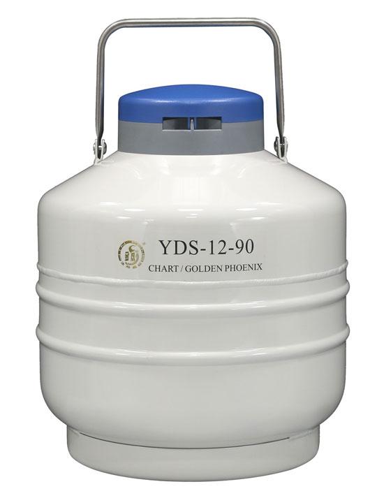 YDS-12-90-9贮存型液氮生物容器