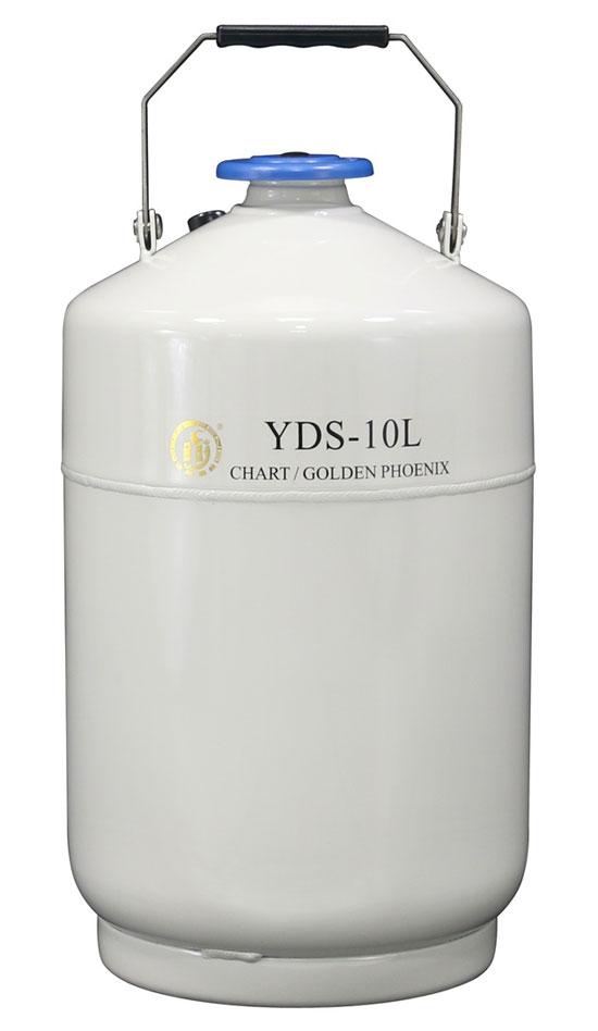 YDS-10L液氮生物容器