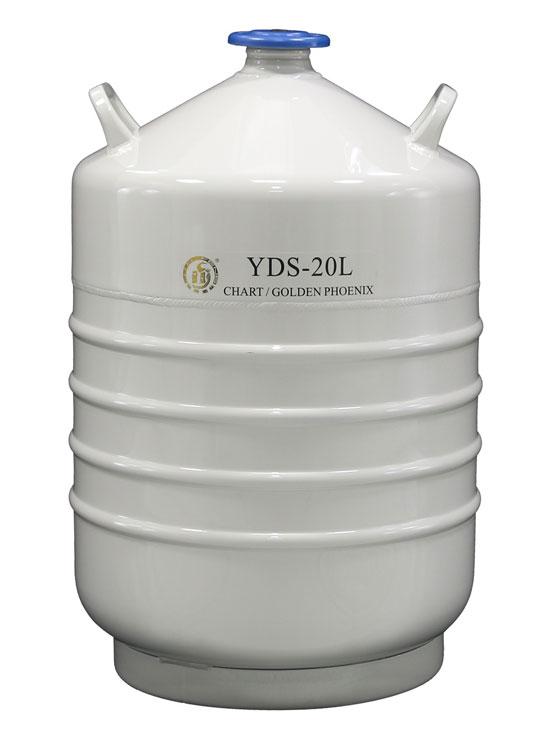 YDS-20L液氮生物容器