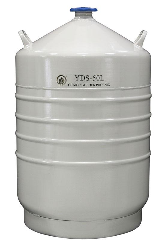 YDS-50L液氮生物容器