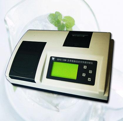 GDYS-501M养殖用水检测仪