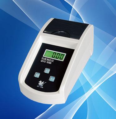 GDYS-101SC2臭氧测定仪
