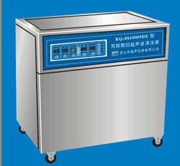 KQ-2000VDB单槽式双频数控超声波清洗器