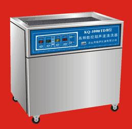 KQ-S2000TDE单槽式高频数控超声波清洗器