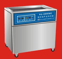 KQ-AS1000DE数控超声波清洗器