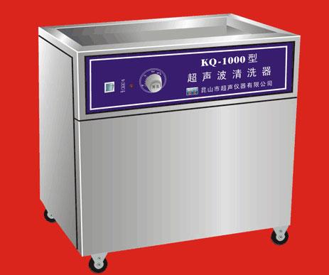 KQ-3000E数控超声波清洗器