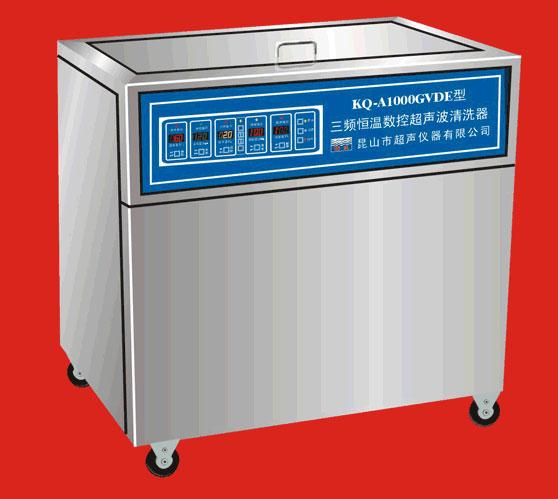 KQ-AS1000GVD三频恒温数控超声波清洗器
